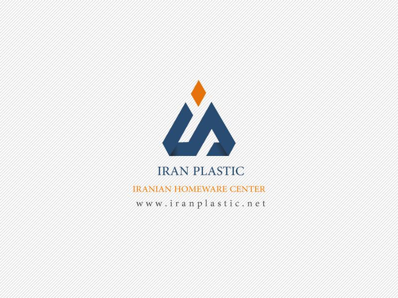 iran plastic center