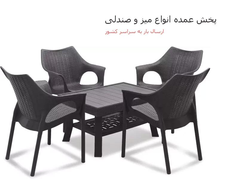 فروش عمده میز و صندلی پلاستیکی