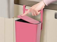 سطل کابینتی تاچ پلاستیک لیمون