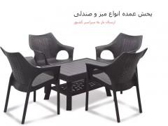 پخش عمده صندلی پلاستیکی ناصر
