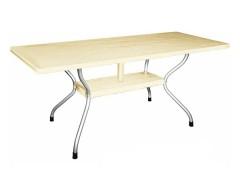 میز نهارخوری پایه فلزی پلاستیک ناصر 920
