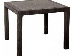 میز پلاستیکی ناصر 323