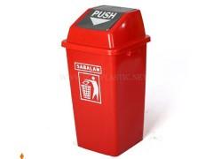 مخزن زباله بادبزنی 70 لیتری سبلان
