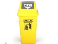 سطل بادبزنی 120 لیتری سبلان پلاستیک