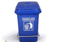 سطل زباله پدال دار 60 لیتری سبلان