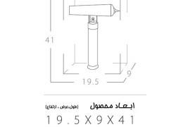 قیمت پخش شیشه شوی اسپری مهسان پلاستیک   ایران پلاستیک