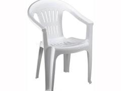 صندلی پلاستیکی ناصر 851
