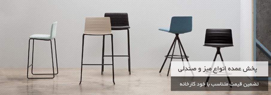 قیمت فروش میز پلاستیکی صندلی پلاستیکی