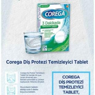 قرص سفیدکننده دندان مصنوعی کورگا 4 کاره COREGA