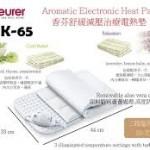 خرید تشکچه برقی معطر آلوورا برند بیورر (beurer) مدل HK65
