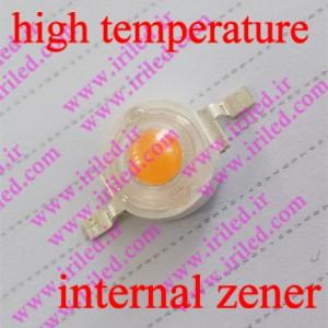 پاور ال ای دی نارنجی پر رنگ 1 وات-دارای زنر داخلی-قابلیت لحیم با دستگاه و هویه دستی-high temperature
