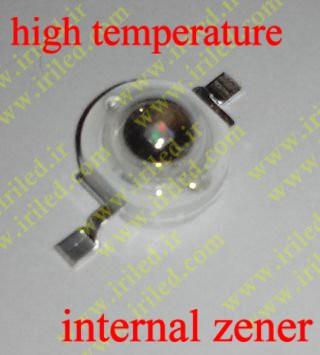 پاور ال ای دی آبی رویال-- 1 وات-دارای زنر داخلی-قابلیت لحیم با دستگاه و هویه دستی-high temperature