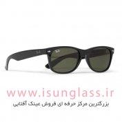 خرید عینک ریبن آفتابی ویفر