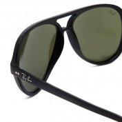 خرید عینک آفتابی Rayban Cats 5000 Mirror