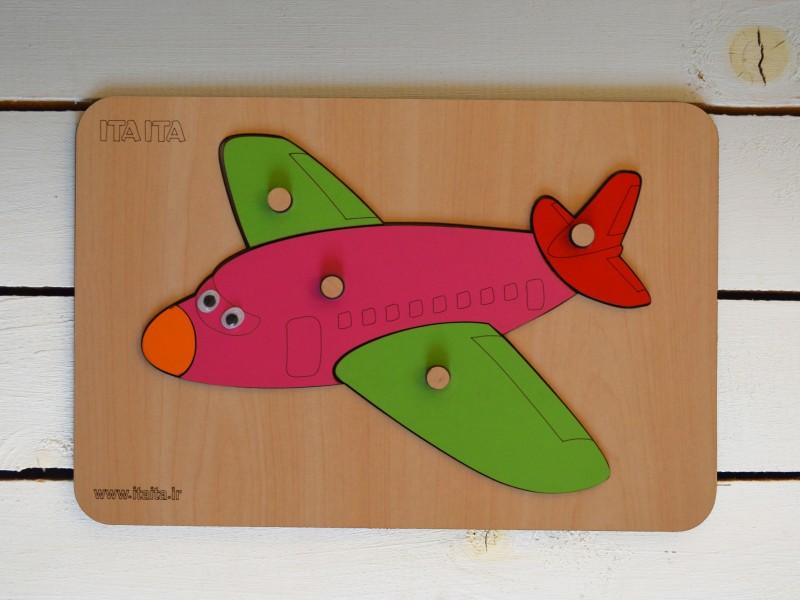 پازل چوبی هواپیما