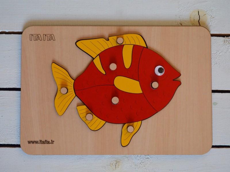 پازل چوبی ماهی دکمه دار