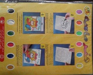 هنرماسه 12 رنگ