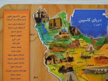 نقشه اماکن تاریخی ایران