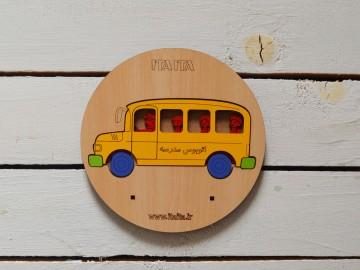 پازل چوبی طبقاتی اتوبوس مدرسه