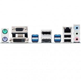ASUS PRIME B250M-C Motherboard