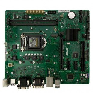 ASUS H110M-C2/CSM Motherboard