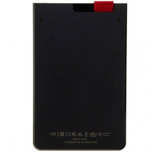 Silicon Power D30 External Hard Drive - 1TB
