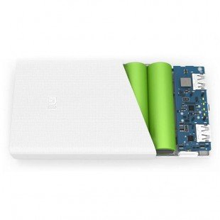 XIAOMI Mi Power Bank 2 20000mah power bank