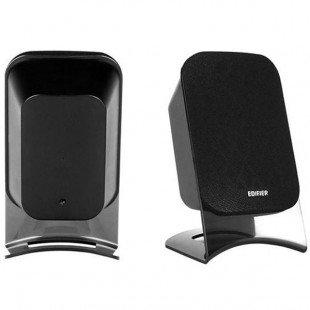 Edifier XM2 Multimedia Speaker
