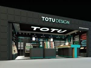 معرفی برند توتو (totu)