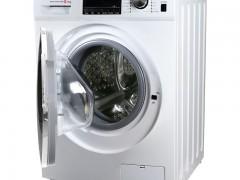 لباسشویی پاکشوما مدل TFU-94407 ظرفیت 9 کیلوگرم