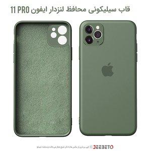 قاب IPHONE 11pro سیلیکونی زیربسته محافظ لنز برند اپل