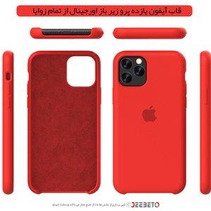 قاب IPHONE 11pro سیلیکونی زیرباز  برند اپل