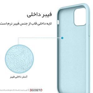 قاب  IPHONE 11pro max سیلیکونی زیرباز اورجینال برند اپل