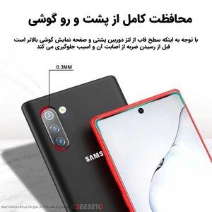 قاب SAMSUNG Galaxy Note10 سیلیکونی زیرباز اورجینال برند سامسونگ