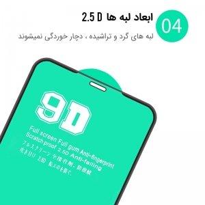 گلس سرامیکی IPHONE 11 نانو 9D اورجینال برند آرمور