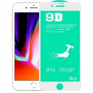 گلس سرامیکی IPHONE 7Plus/8Plus نانو 9D اورجینال برند آرمور
