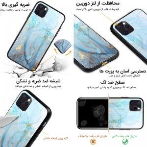 قاب Samsung Galaxy A21S پشت گلس طرح دار مدل لاولی