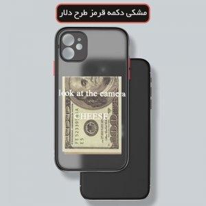 قاب پشت مات طرحدار به همراه محافظ لنز گوشی شیائومی ردمی نوت8 پرو - لوازم جانبی xiaomi redmi note 8 pro - قاب گوشی شیائومی redmi note 8 pro (1)