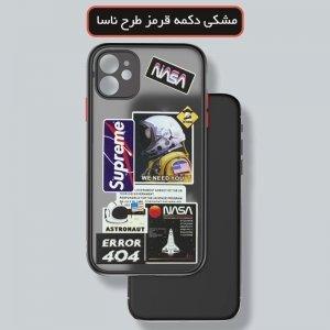 قاب پشت مات طرحدار به همراه محافظ لنز گوشی ایفون 12 پرو مکس- لوازم جانبی iphone 12 pro max - قاب گوشی ایفون دوازده پرو مکس (3).jpg