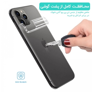 برچسب نانو پشت گوشی IPHONE 11 مدل فول کاور شفاف آنتی شوک