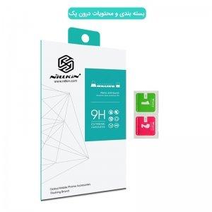 برچسب نانو پشت گوشی IPHONE 11 Pro Max مدل فول کاور شفاف آنتی شوک