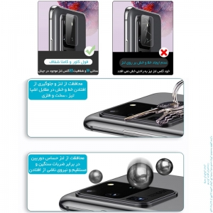 محافظ لنز دوربین گوشی Samsung Galaxy A71 مدل شیشه ای Ultra Pixel