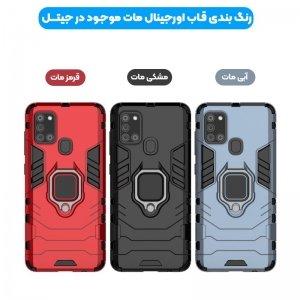 قاب اورجینال گوشی Samsung Galaxy A21S مدل آرمور به همراه هولدر مگنتی طرح بتمن