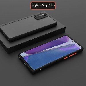 کاور و قاب گوشی مناسب برای Samsung Galaxy A52 4G هیبریدی دکمه رنگی مدل پشت مات محافظ لنزدار