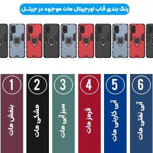 قاب گوشی Samsung Galaxy A02S مدل آرمور به همراه هولدر مگنتی طرح دیفندر