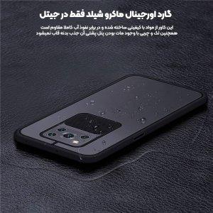 قاب محافظ مناسب برای گوشی Xiaomi MI Note 10 Lite مدل ماکرو شیلد محافظ لنزدار طرح پشت مات
