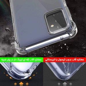 گارد محافظ ایربگ دار برای گوشی Samsung Galaxy A72 مدل دور ژله ای شفاف پشت کریستال.jpg