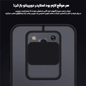 قاب طرحدار پسرانه مناسب برای گوشی Samsung Galaxy A21S مدل ماکرو شیلد محافظ لنزدار سبک بوتیک.jpg