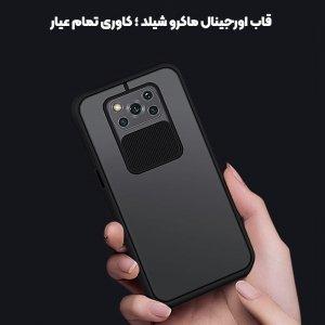 قاب طرحدار پسرانه مناسب برای گوشی Samsung Galaxy A31 مدل ماکرو شیلد محافظ لنزدار سبک بوتیک.jpg