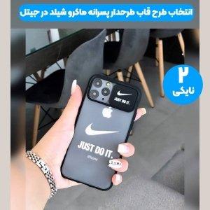 قاب طرحدار پسرانه مناسب برای گوشی Samsung Galaxy A30S مدل ماکرو شیلد محافظ لنزدار سبک بوتیک.jpg